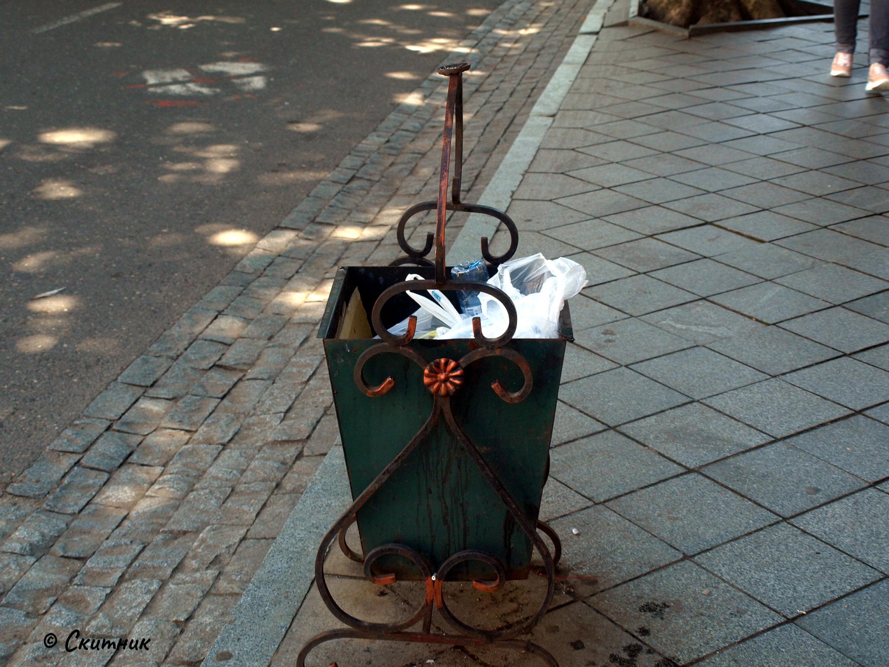 Кутаиси - кошче за боклук