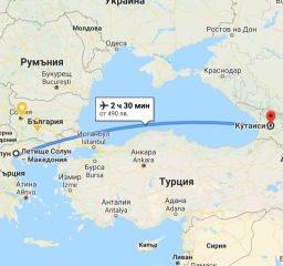 София- Солун- Кутаиси