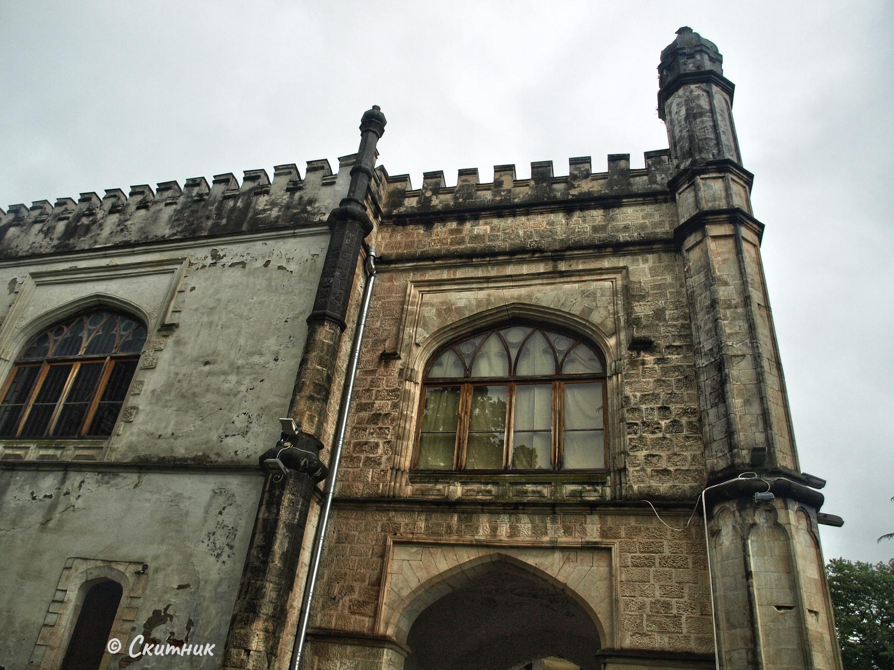Зугдиди - дворецът