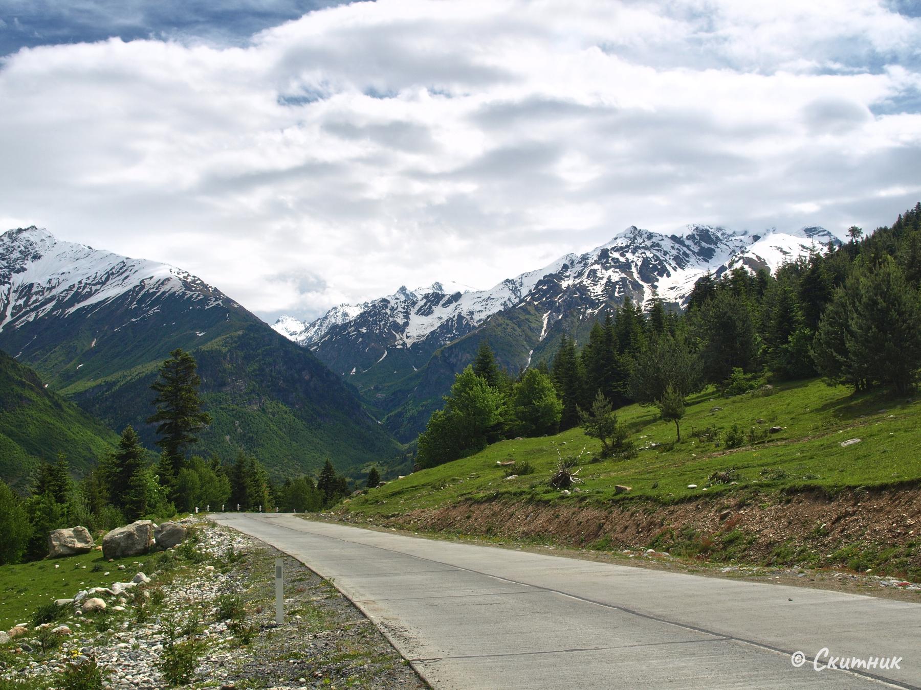 пътя към Ушгули