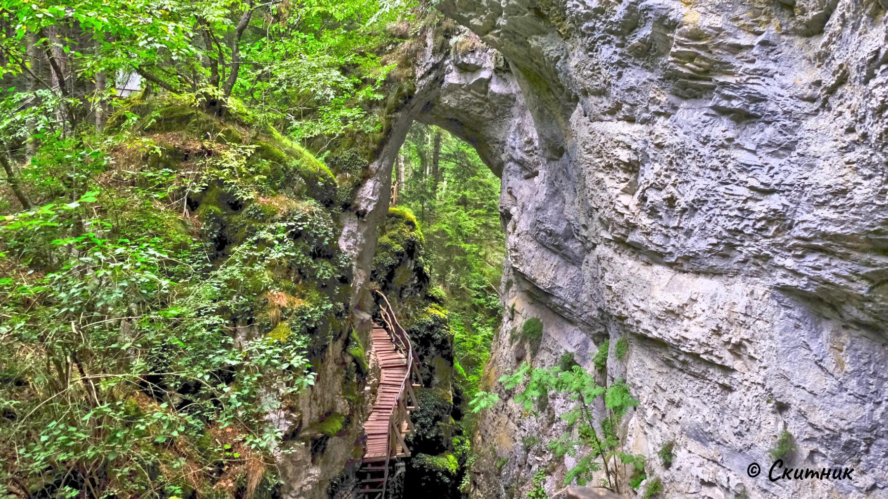 Дяволската пътека - Дяволския мост